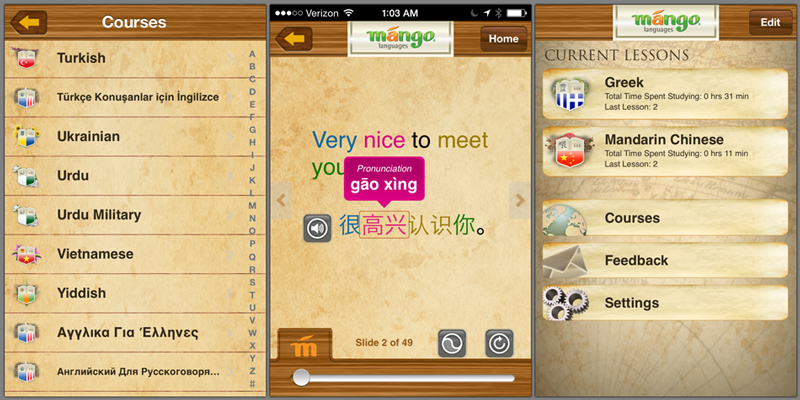 Mango Languages Mobile App